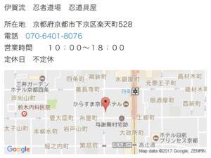 IMG_9817